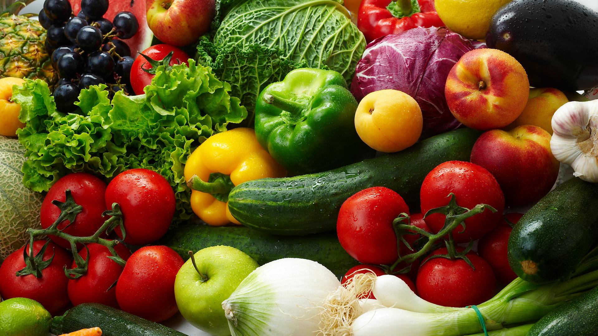 Овощи фрукты и зелень